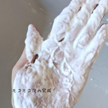 ルフレ バランシング バブル/エリクシール/その他クレンジングを使ったクチコミ(3枚目)