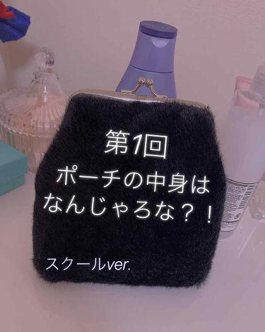 エチュアネット ベールドレス デートルック シャワーコロン/ETUDE HOUSE/香水(その他)を使ったクチコミ(1枚目)