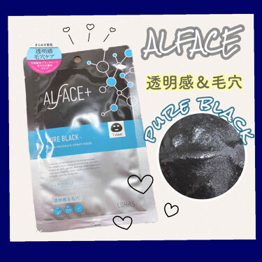 ピュアブラック アクアモイスチャー シートマスク/ALFACE+/シートマスク・パックを使ったクチコミ(1枚目)