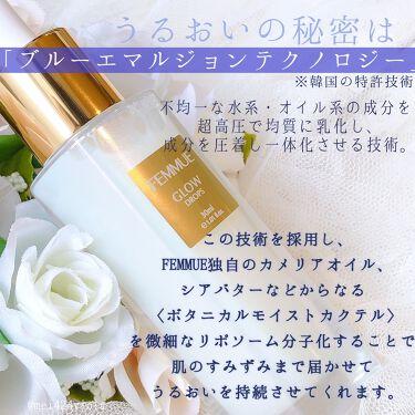 グロウドロップス/FEMMUE/美容液を使ったクチコミ(3枚目)