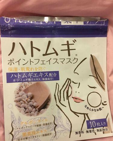その他のブランド ハトムギ ポイントフェイスマスク