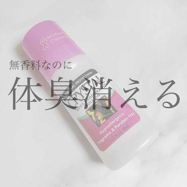 クリスタルボディデオドラント/その他/デオドラント・制汗剤を使ったクチコミ(1枚目)