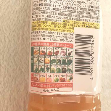 野菜生活100/カゴメ/ドリンクを使ったクチコミ(2枚目)