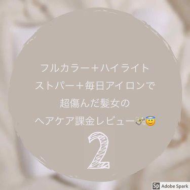 アイ ケア シャンプー 5/コタ/シャンプー・コンディショナーを使ったクチコミ(1枚目)