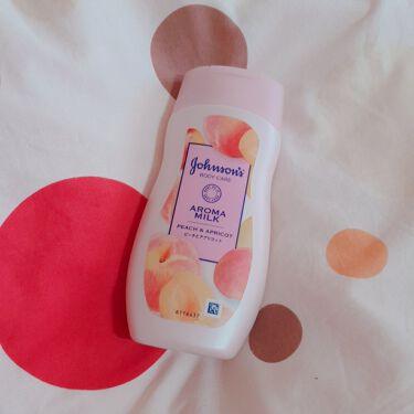 ラスティングモイスチャーアロマミルク  ピーチとアプリコットの香り/ジョンソンボディケア/ボディミルクを使ったクチコミ(3枚目)
