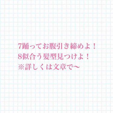アイクリーム モイストチャージ/HOUSE OF ROSE/アイケア・アイクリームを使ったクチコミ(3枚目)
