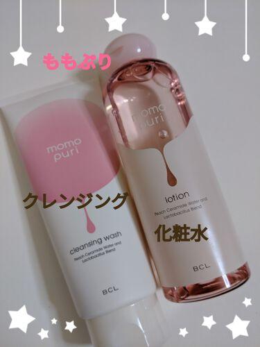 潤いクレンジング洗顔/ももぷり/洗顔フォームを使ったクチコミ(2枚目)
