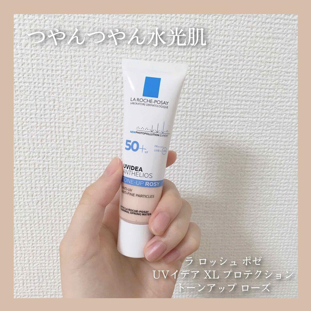 理膚寶水 全護清透亮顏妝前防曬隔離乳UVA PRO實品圖
