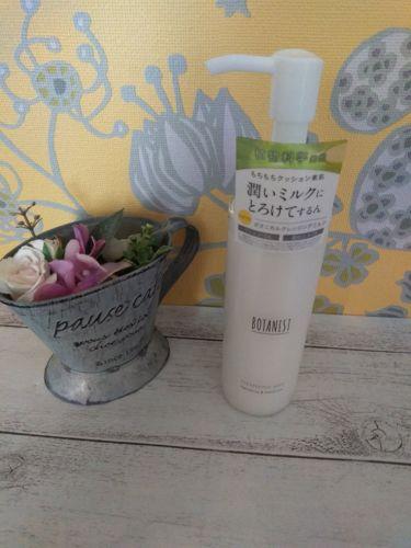 BOTANISTボタニカルクレンジングミルク(ネクタリン&ゼラニウムの香り)/BOTANIST/ミルククレンジングを使ったクチコミ(1枚目)