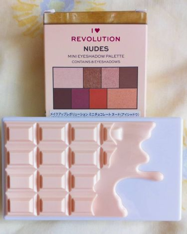 ミニチョコレートアイシャドウパレット/MAKEUP REVOLUTION/パウダーアイシャドウを使ったクチコミ(2枚目)
