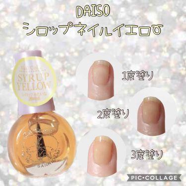 キキララ ネイル/DAISO/マニキュアを使ったクチコミ(1枚目)