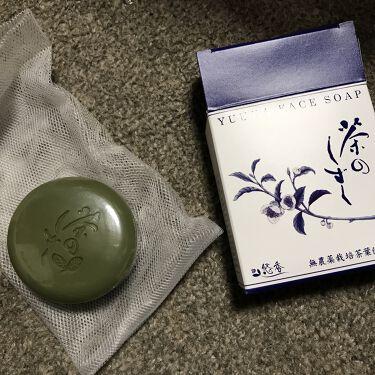 【画像付きクチコミ】悠香 茶のしずく石鹸💚無農薬栽培茶葉の茶エキス(整肌成分)効能・効果/皮膚の清浄、ニキビ、肌荒れを防ぐ🤍泡立てネットがついています。もう本当にお茶🍵の飴🍬のような香り😚💞食べたくなっちゃう😋!2回洗顔で、化粧落としもOK🙆♀️❣️こ...