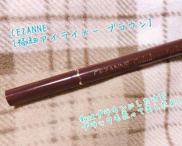 極細アイライナー(旧)/CEZANNE/リキッドアイライナーを使ったクチコミ(3枚目)