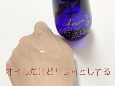 ナイト&ビタミンヘアオイル/Arumik/ヘアトリートメントを使ったクチコミ(3枚目)