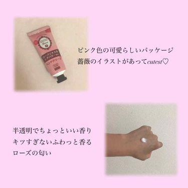 ハンドクリーム/DAISO/ハンドクリーム・ケアを使ったクチコミ(2枚目)