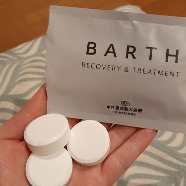薬用BARTH中性重炭酸入浴剤/BARTH/入浴剤を使ったクチコミ(3枚目)