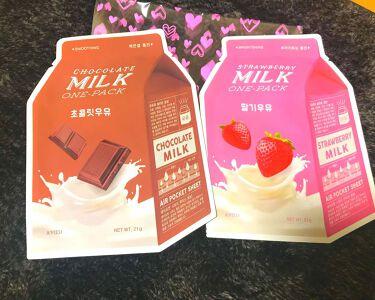 A'PIEU(アピュ/オピュ) ミルク ワンパック チョコレート