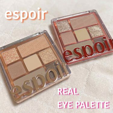 Real eyepallet/espoir(エスポワール/韓国)/パウダーアイシャドウを使ったクチコミ(1枚目)