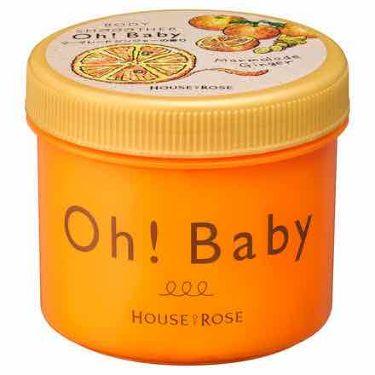 Oh! baby マーマレードジンジャーの香り / ジェイローゼ(ハウスオブローゼ)
