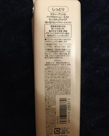 モンダミンJr. グレープミックス味/モンダミン/マウスウォッシュ・スプレーを使ったクチコミ(2枚目)