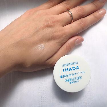 薬用バーム/IHADA/フェイスバームを使ったクチコミ(6枚目)