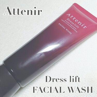 ドレスリフト フェイシャルウォッシュ/アテニア/洗顔フォームを使ったクチコミ(3枚目)