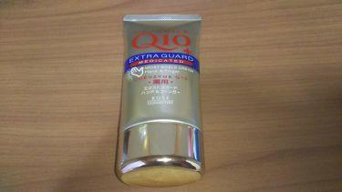 薬用エクストラガード ハンドクリーム/コエンリッチQ10/ハンドクリーム・ケアを使ったクチコミ(1枚目)