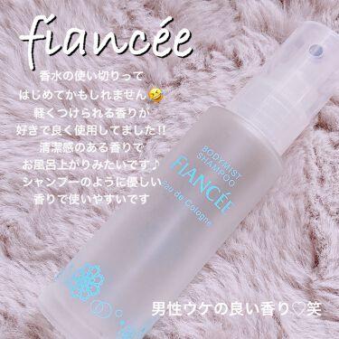 【画像付きクチコミ】⭐️持ってる香水レビュー⭐️あたしが唯一持ってる香水の全部です‼︎✼••┈┈••✼••┈┈••★🧸★••┈┈••✼••┈┈••✼▶︎Diorミスディオールブルーミングブーケ試供品です!!有名で持ってる人も多い香りです♪甘い花束みたいな...