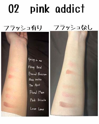 プリズム エアー アイ パレット/CLIO/パウダーアイシャドウを使ったクチコミ(4枚目)