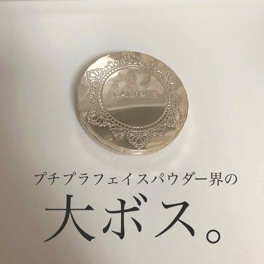 マシュマロフィニッシュパウダー/CANMAKE/プレストパウダー by aoi.