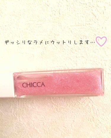 メスメリック リップスティック/CHICCA(キッカ)/口紅を使ったクチコミ(3枚目)