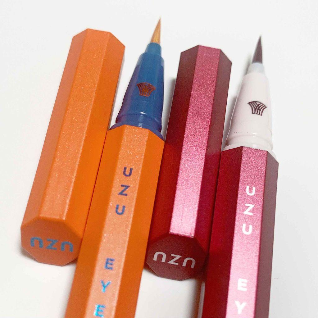 UZU彩色眼線液筆