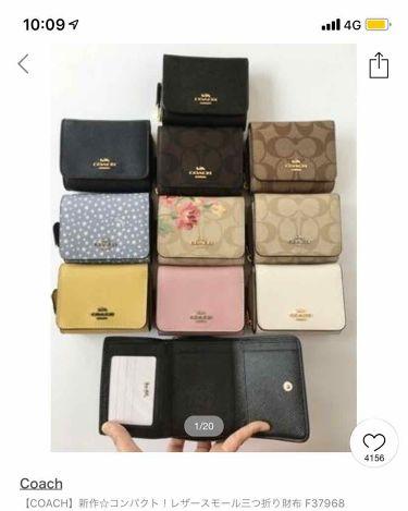 coral_perfume_1kr on LIPS 「COACHの財布買おうと思ってます!初ブランド財布です…大学1..」(1枚目)