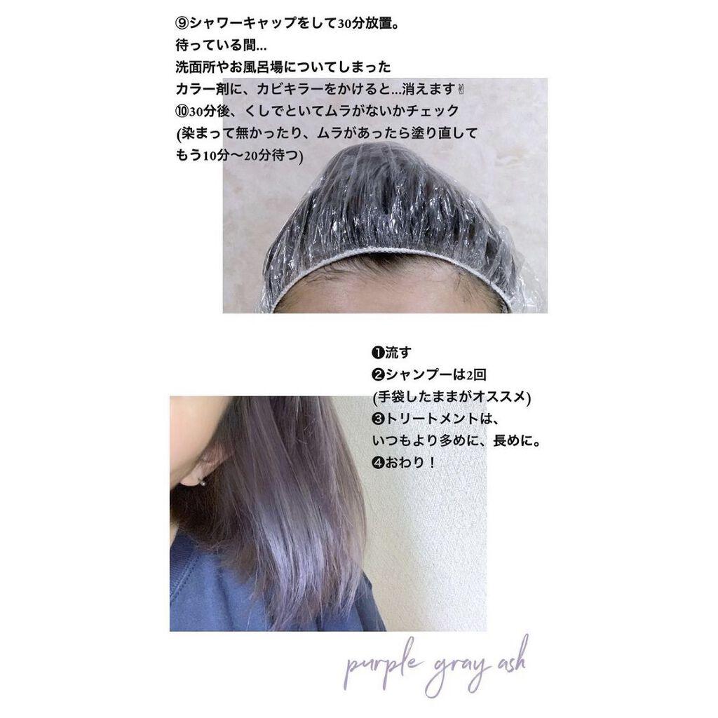 https://cdn.lipscosme.com/image/a641ad45b9e57e21cfea993a-1618577597-thumb.png