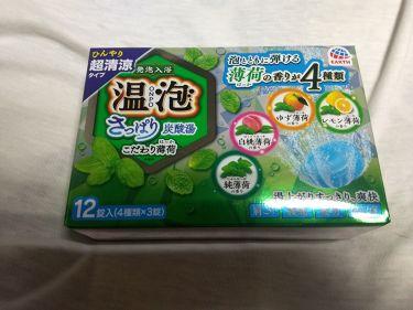 温泡 ONPO こだわり薄荷 炭酸湯/温泡/入浴剤を使ったクチコミ(1枚目)