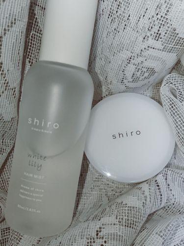 ホワイトリリー 練り香水/shiro/香水(その他)を使ったクチコミ(1枚目)