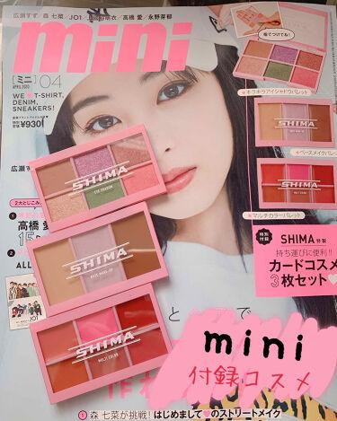 mini 2020年4月号/mini /雑誌を使ったクチコミ(1枚目)