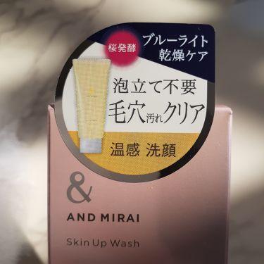 スキンアップウォッシュ/AND MIRAI (アンドミライ)/その他洗顔料を使ったクチコミ(3枚目)