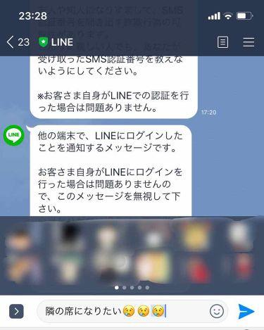えちゃん on LIPS 「こんにちは!今回は私が成功した、好きな人と近くの席になれたおま..」(2枚目)