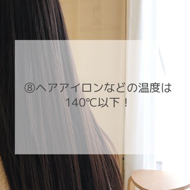 【画像付きクチコミ】【美髪】髪の毛を劇的に変える『8つの習慣』今日から実践できる❗୨୧┈┈┈┈┈┈┈┈┈┈┈┈୨୧美髪を作る習慣を8つご紹介します!私自身、この習慣を実践するようになってからみるみるうちに髪が綺麗になりました、、୨୧┈┈┈┈┈┈┈┈┈┈┈...