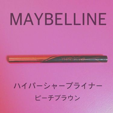 ハイパーシャープ ライナー R/MAYBELLINE NEW YORK/リキッドアイライナーを使ったクチコミ(2枚目)