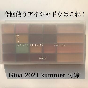Gina 2021 summer/Gina/メイクアップキットを使ったクチコミ(2枚目)