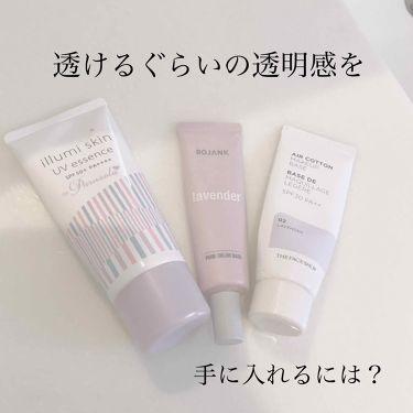 ラベンダーマジックベース/ベビーピンク/化粧下地 by ゆでたまご