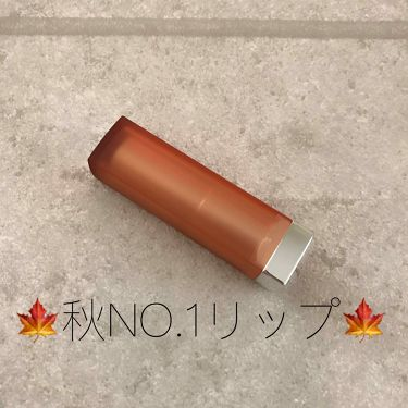 カラーセンセーショナル リップスティック C/MAYBELLINE NEW YORK/口紅を使ったクチコミ(1枚目)