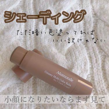 Creamy Multi Color Balm/Mamonde(マモンド/韓国)/ジェル・クリームチークを使ったクチコミ(1枚目)
