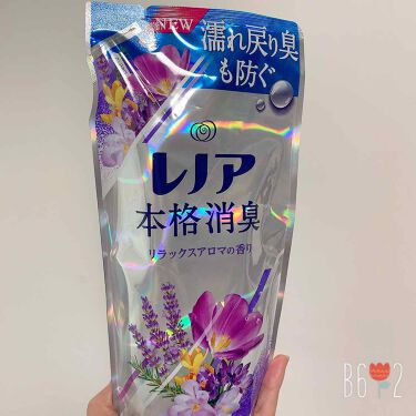 レノア本格消臭 リラックスアロマの香り/レノア/香り付き柔軟剤・洗濯洗剤を使ったクチコミ(1枚目)