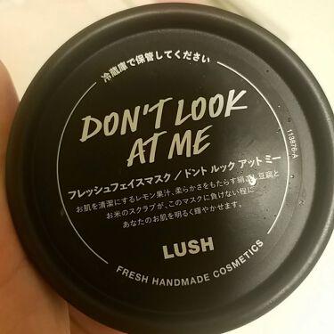ドント ルック アット ミー/ラッシュ/洗い流すパック・マスクを使ったクチコミ(1枚目)