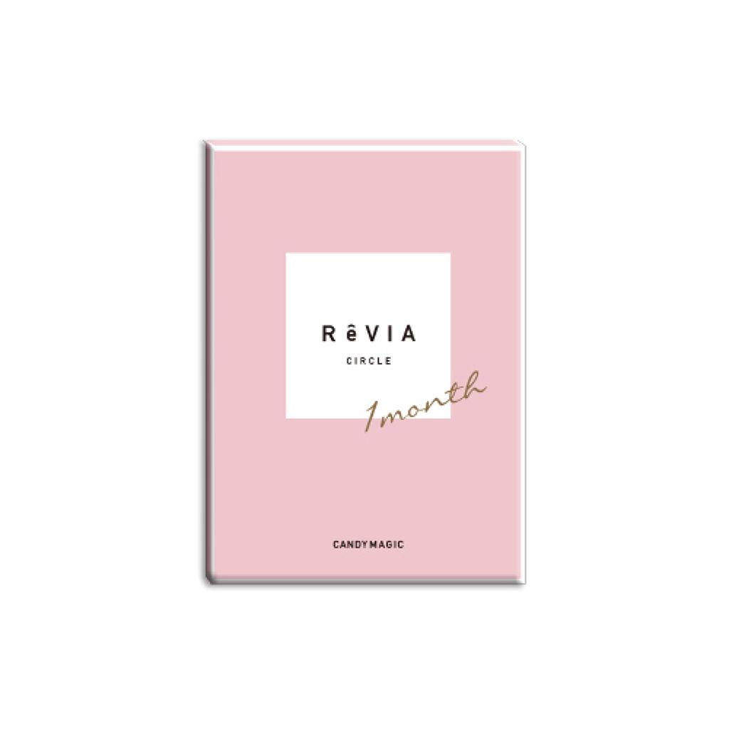 ReVIA 1month ReVIA1month[CIRCLE]