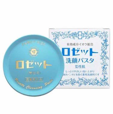 すっぴんクリーム マシュマロマット(パステルローズの香り)/クラブ/化粧下地を使ったクチコミ(2枚目)