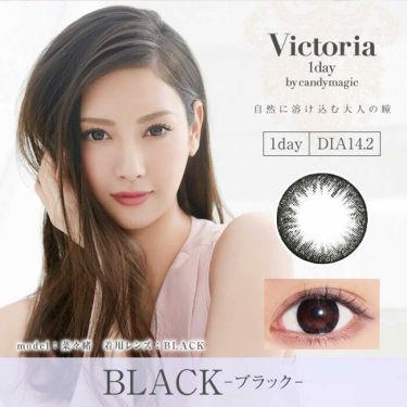 Victoria(ヴィクトリア)1day/Victoria/カラーコンタクトレンズを使ったクチコミ(1枚目)